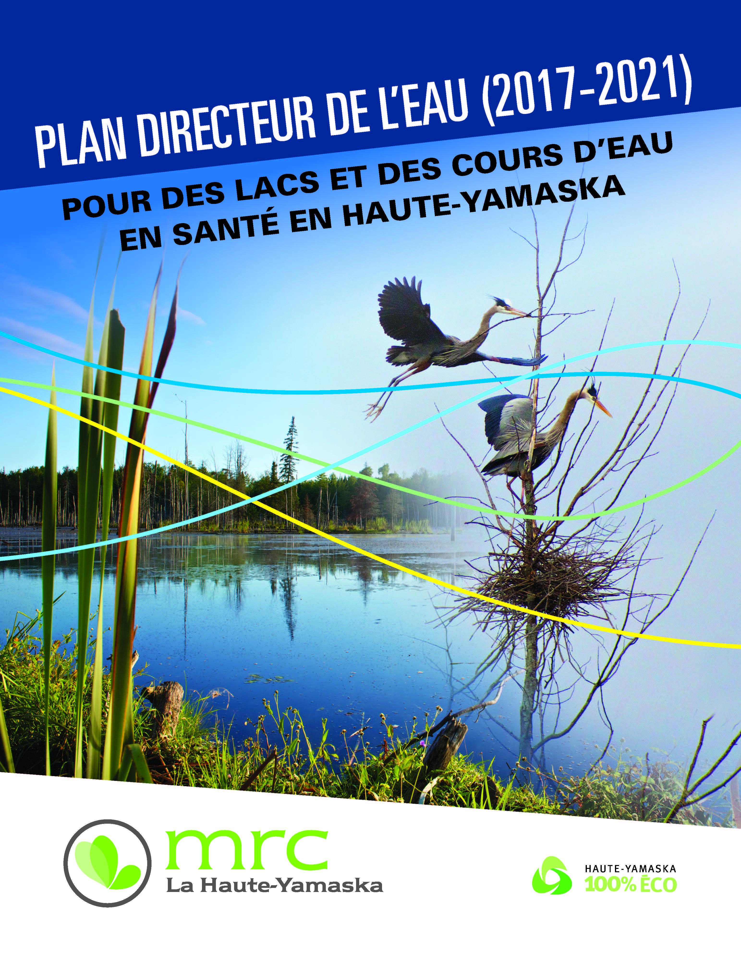 Le Plan directeur de l'eau 2017-2021 finaliste aux Prix d'excellence de l'administration publique du Québec